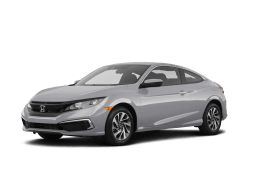 Lease 2020 Honda Civic Coupe, Best Deals and Latest Offers