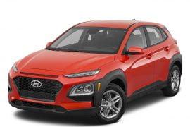 Lease 2021 Hyundai Kona Gallery 2