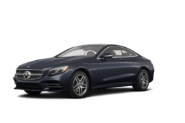 Lease 2021 Mercedes-Benz S 560 Coupe, Best Deals and Latest Offers